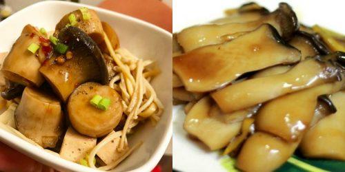 Chế biến nấm đùi gà thành món ăn thơm ngon và hấp dẫn